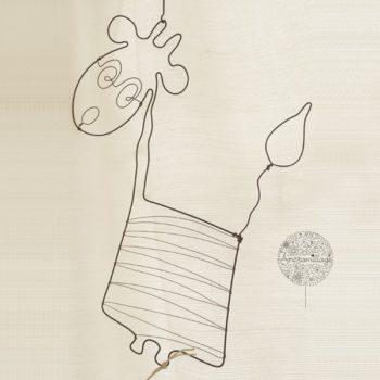 Girafe Inafe